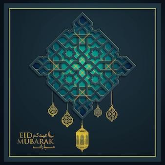 Modello di biglietto di auguri islamico eid mubarak con motivo marocchino geometrico arabo