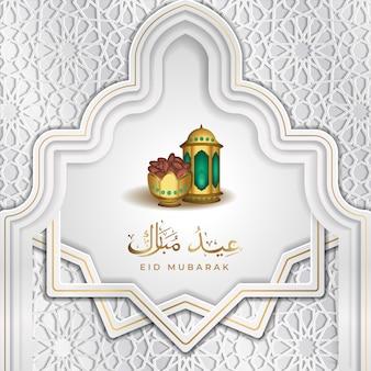 Modello di biglietto di auguri islamico eid mubarak con cornici geometriche marocchine