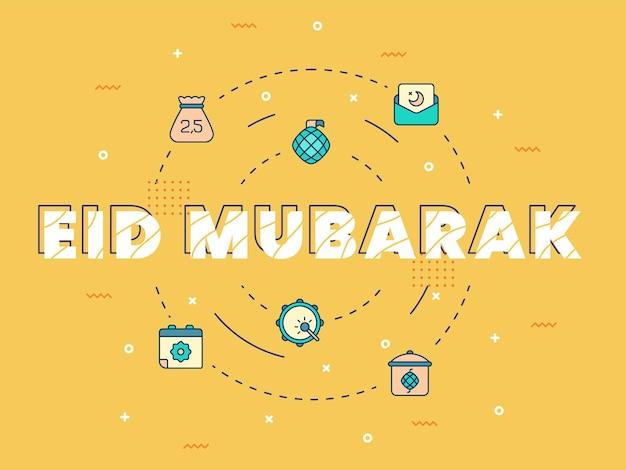 Scritta eid mubarak con elementi eid mubarak