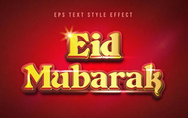 Eid mubarak effetto stile di testo modificabile 3d di lusso con scintilla