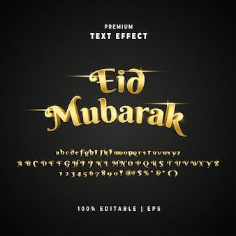 Eid mubarak effetto di testo modificabile oro di lusso vettore premium