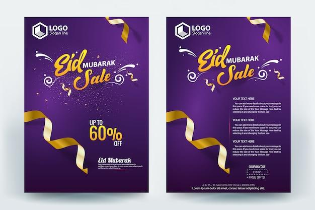 Opuscolo di poster di vendita di eid mubarak flyer