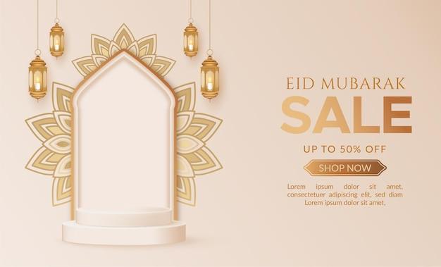 Fondo di promozione di vendita di eid mubarak con podio e lanterne
