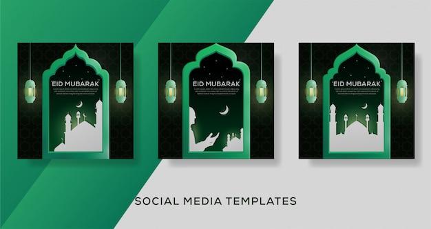 Modello di banner di social media eid mubarak