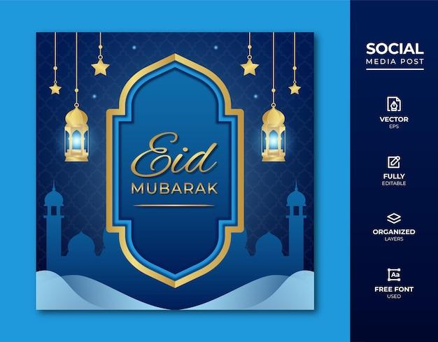 Modello di post sui social media di eid mubarak