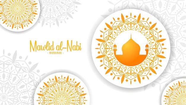 Modello di sfondo islamico di eid mubarok