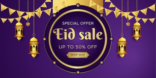 Modello di banner di vendita eid
