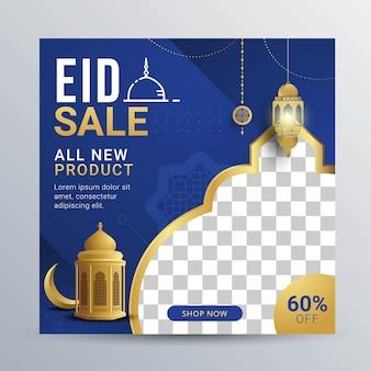 Modello di post di banner di social media vendita eid