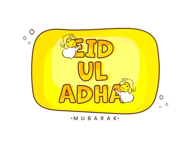 Carattere di eid ul adha mubarak con due pecore del fumetto