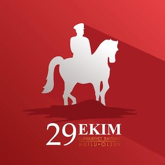 Carta di ekim bayrami con il soldato in sagoma di cavallo nell'illustrazione rossa della priorità bassa