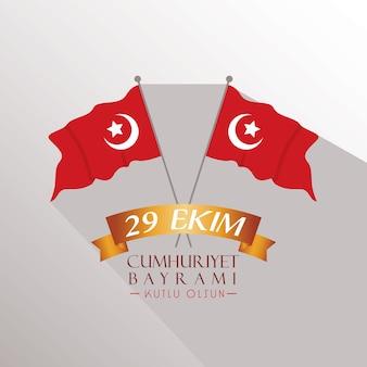 Carta di ekim bayrami con bandiere della turchia e illustrazione del nastro dorato