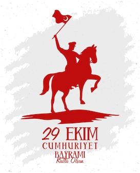 Manifesto di celebrazione di ekim bayrami con soldato a cavallo sventolando bandiera