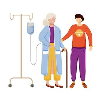 Illustrazione di design piatto di assistenza agli anziani