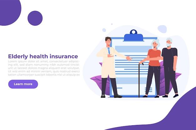 Concetto di assicurazione sanitaria per anziani. illustrazione vettoriale in stile piatto.