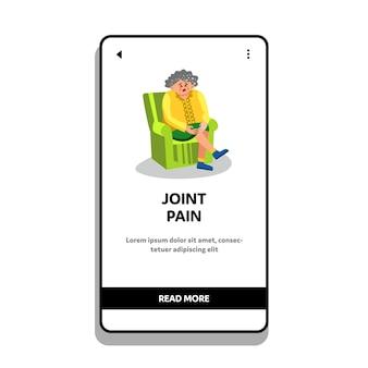 La donna anziana con dolori articolari si siede sulla sedia