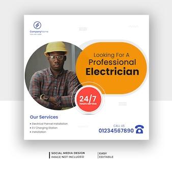 Progettazione di post sui social media di servizi per elettricisti o annunci di facebook