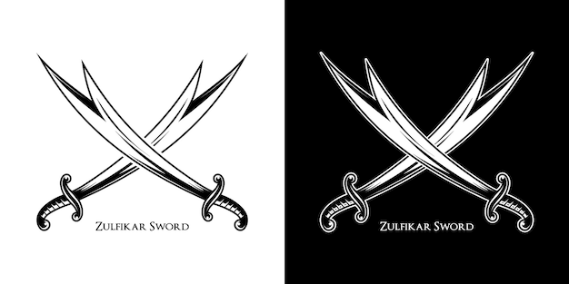 L'elegante illustrazione della spada araba