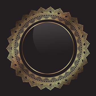 Elegante sfondo con una cornice decorativa in oro