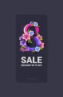 Elegante otto numero forma womens giorno 8 marzo festa celebrazione flyer o biglietto di auguri con fiori illustrazione verticale