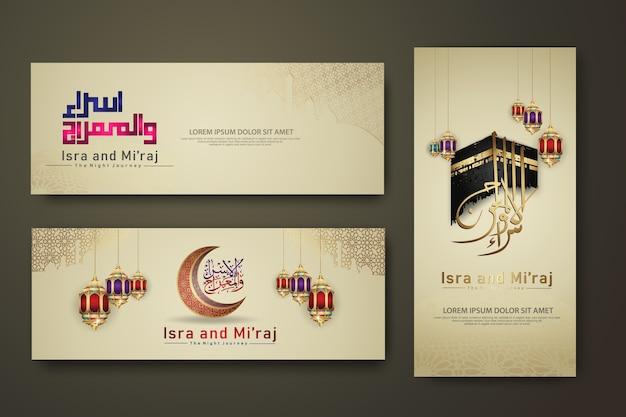 Elegante e futuristico banner di saluto islamico