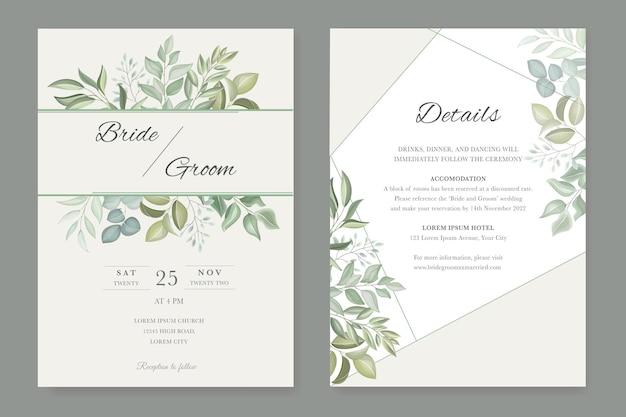 Elegante modello di invito a nozze con foglie verdi