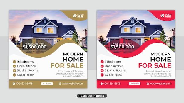Elegante casa in vendita social media facebook post banner o modello di volantino quadrato
