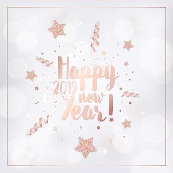 Elegante cartolina di buon natale con palline di natale glitter oro rosa, stelle, albero di natale per invito o auguri o volantino e brochure di capodanno 2019