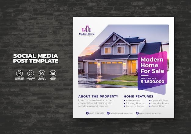 Elegante casa da sogno moderna casa immobiliare in affitto vendita campagna social media post modello vettore