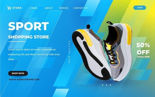 Elegante banner sportivo moderno il modello vettoriale del negozio di shopping sportivo