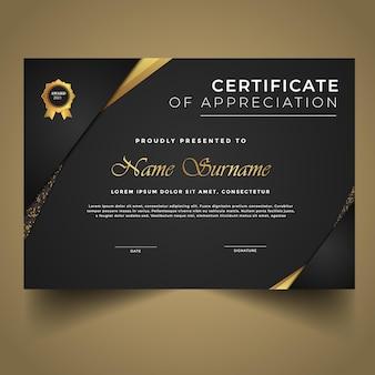 Elegante nuovo modello di certificato moderno design del diploma