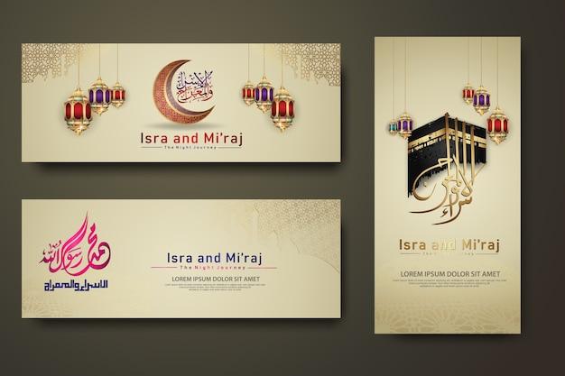 Banner di saluto islamico elegante e ornamentale