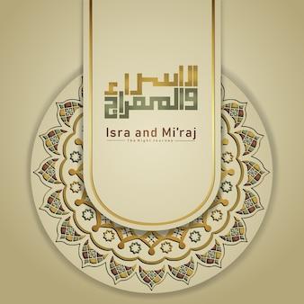 Modello di saluto islamico elegante e ornamentale