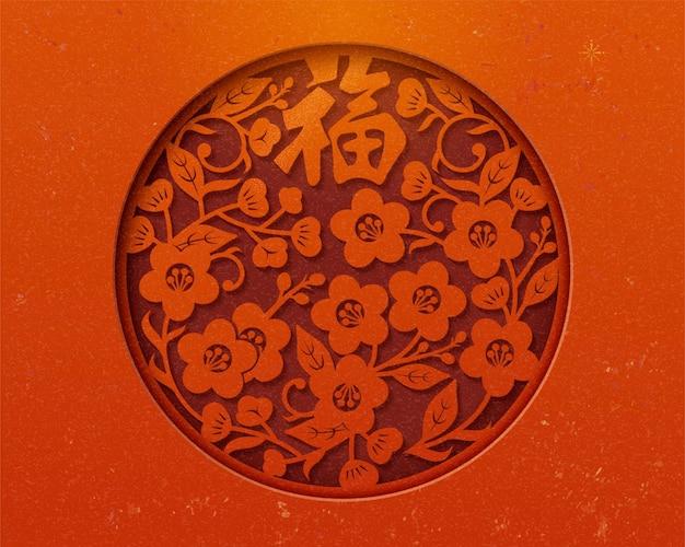 Elegante giardino fiorito in carta con testo cinese parola fortuna