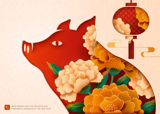Eleganti fiori di peonia all'interno di un design a forma di piggy e lanterna, parola fortuna scritta in hanzi in basso a sinistra