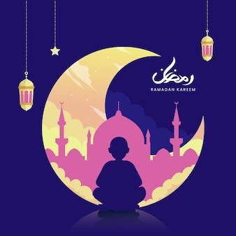 Elegante biglietto di auguri ramadan kareem con bella luna crescente astratta e uomo che prega