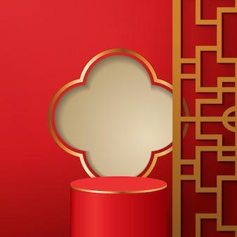 Elegante podio cinese rosso Vettore Premium