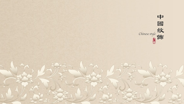 Elegante stile retrò cinese sfondo modello giardino botanico natura fiore cornice
