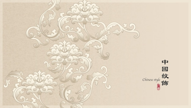 Elegante stile retrò cinese sfondo modello giardino botanico natura spirale foglia di vite fiore