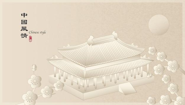 Elegante stile retrò cinese sfondo modello paesaggio di campagna di architettura edificio e fiore di prugna fiore