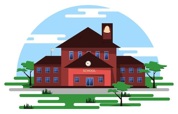 Illustrazione di vettore di istruzione di studio dell'edificio della scuola elementare elementare