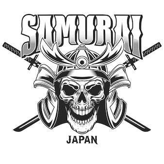 Modello di emblema con elmo da samurai e katane incrociate