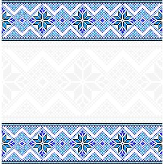 Ricamo. ornamento nazionale ucraino. illustrazione vettoriale Vettore Premium