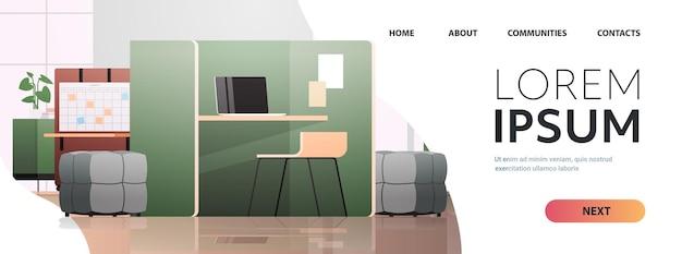 Spazio aperto interno della stanza dell'ufficio moderno del centro di coworking vuoto con l'illustrazione orizzontale dello spazio della copia della mobilia
