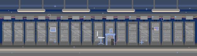 Dati vuoti che ospitano l'illustrazione piana di vettore del fondo interno della stanza del server