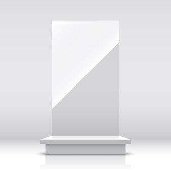 Premio del trofeo di vetro vuoto.