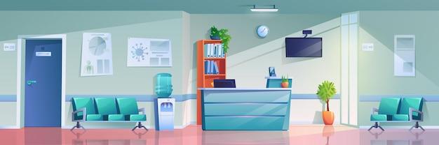 Reception dell'ospedale vuoto con orari di mobili