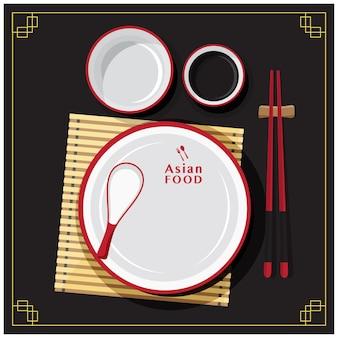 Set piatto vuoto, cucchiaio da pranzo, cibo asiatico, illustrazione