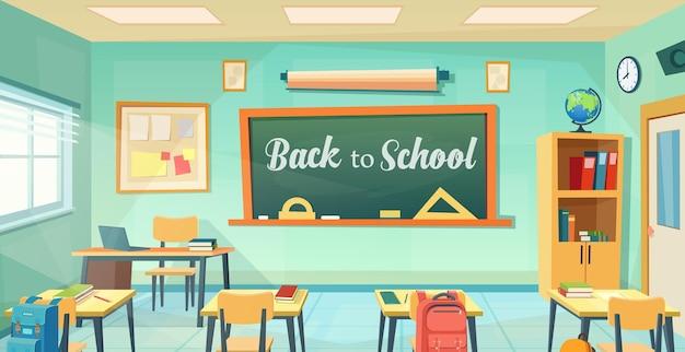 Aula scolastica vuota in stile cartone animato.