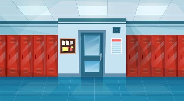 Corridoio scuola vuoto