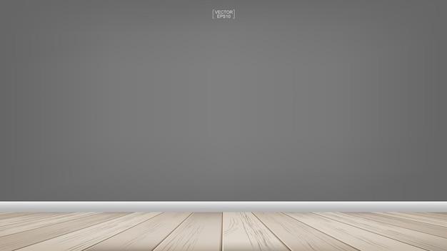 Fondo di legno vuoto dello spazio della stanza. sfondo astratto interno per design e decorazione. illustrazione vettoriale.